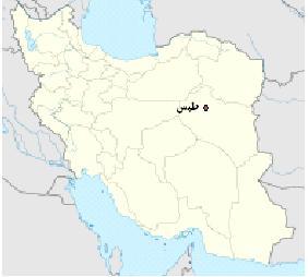 طبس بر ايران واقع شدهاست